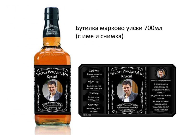 подарък етикет със снимка