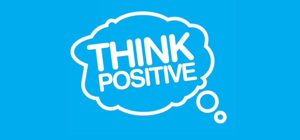 позитивното мислене