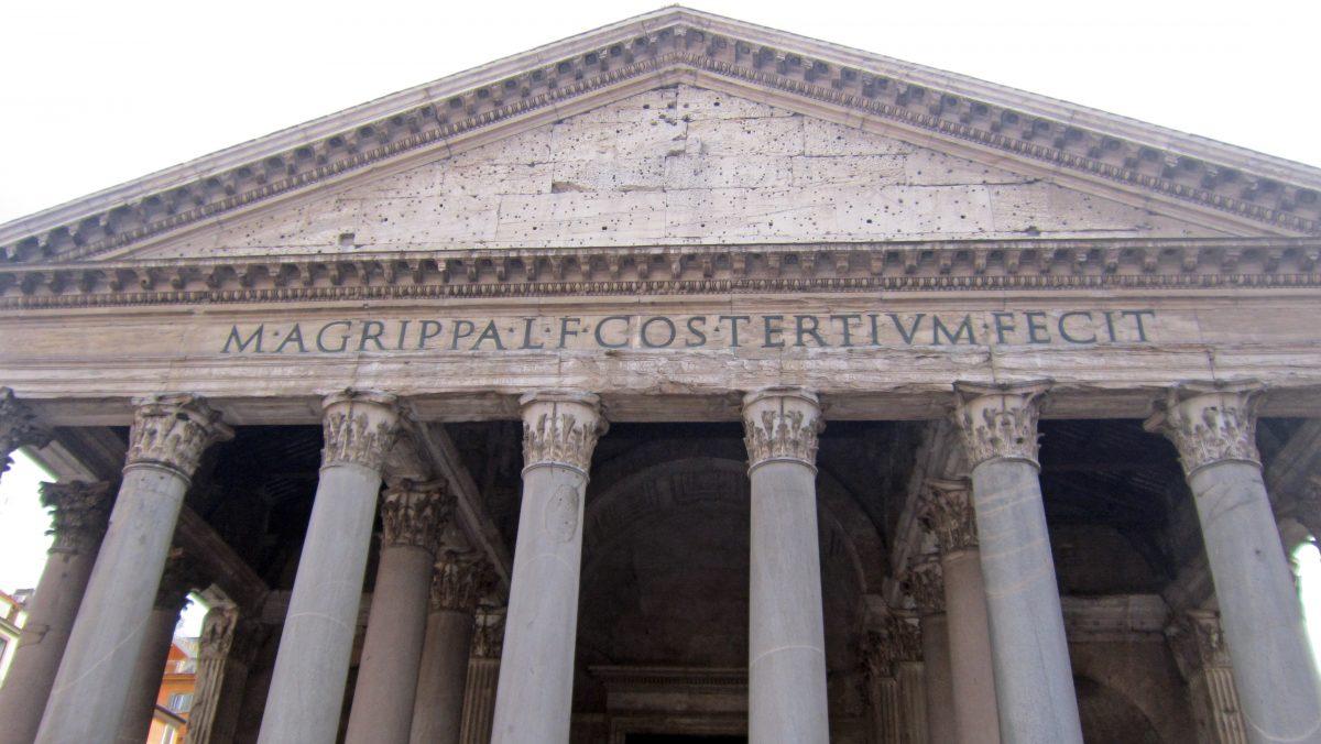 Пантеона в Рим
