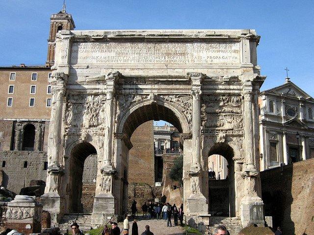 Септимий Север арка