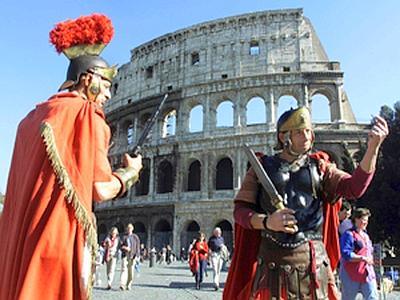 центуриони пред Колизеума
