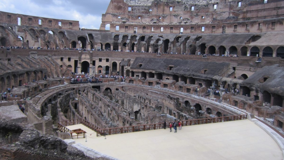 Колизеум отвътре