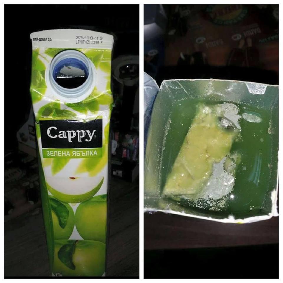 cappy-apple
