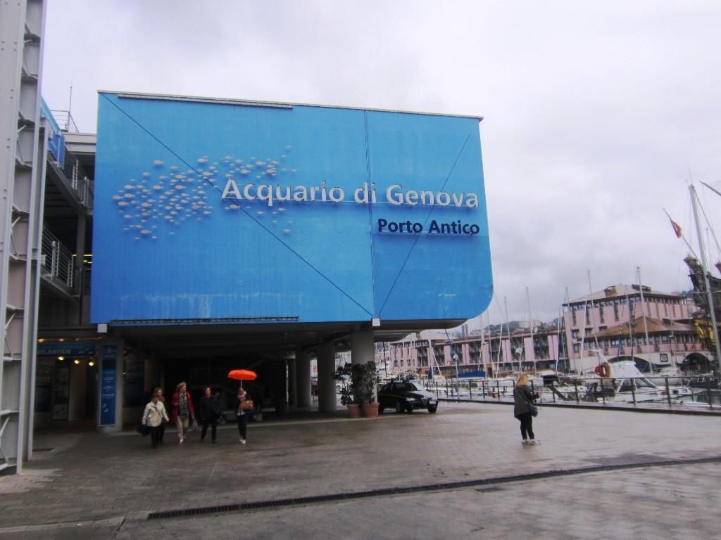 аквариумът