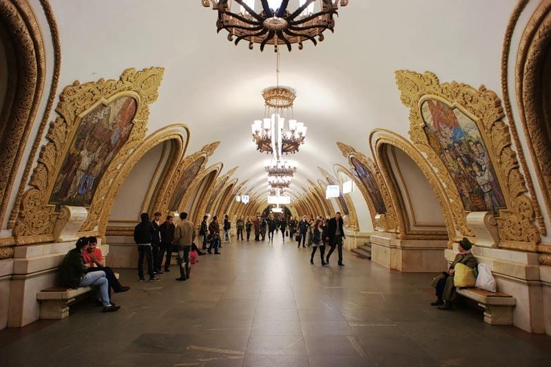 метро станция