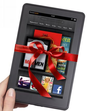 подарък е-книга