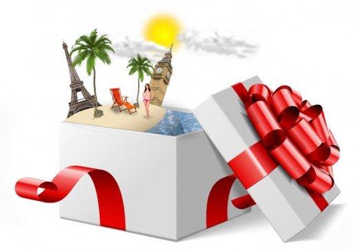 подарък пътуване