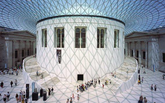 Британския музей