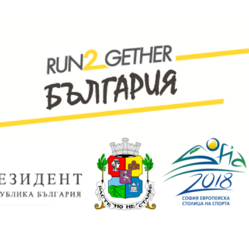 Run2gether-Bulgaria
