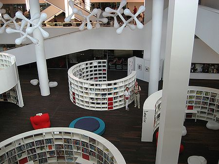 обществена библиотека