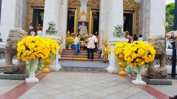 кралят в Тайланд