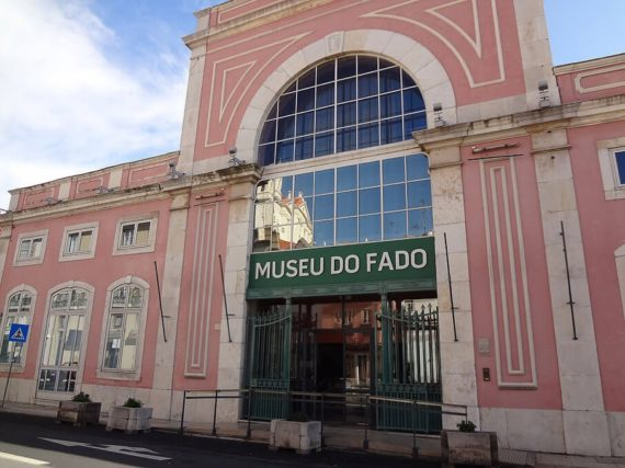 музей на фадо