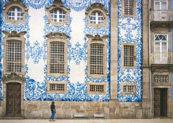 мозайки Порто