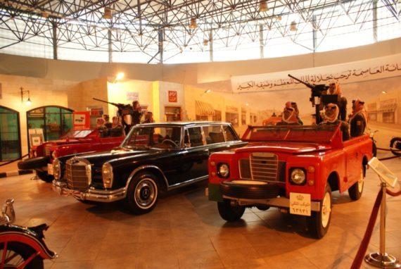 автомобилен музей Аман