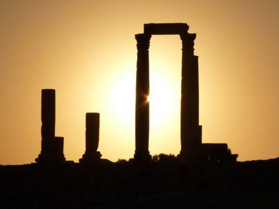 Цитаделата в Аман