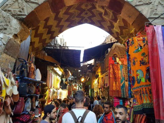 пазар в Египет