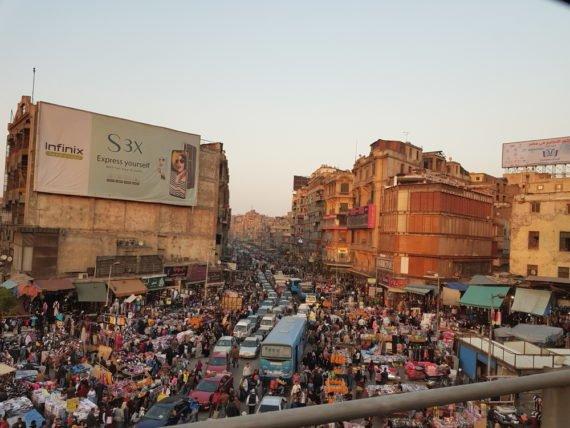 кадри от Кайро