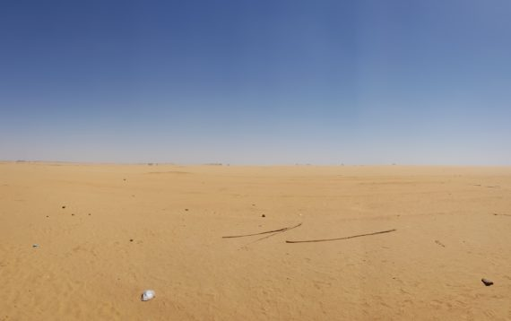 пустиня в Египет