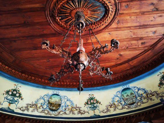 Лютова къща украса