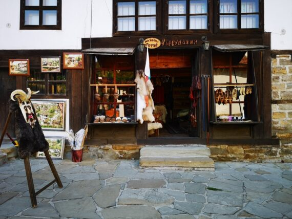 ulica-na-zanayati-tryavna