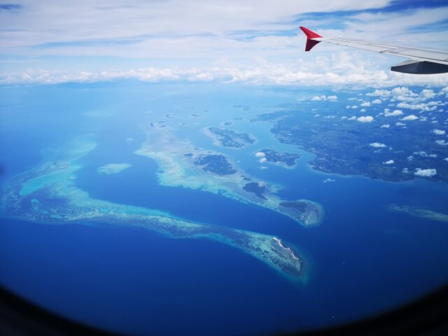 архипелага