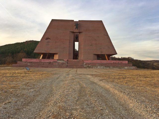 Пантеон Майка България