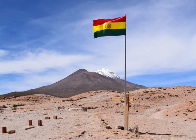 знаме на Боливия
