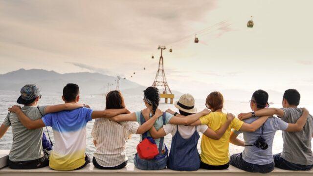 група Пътешествия