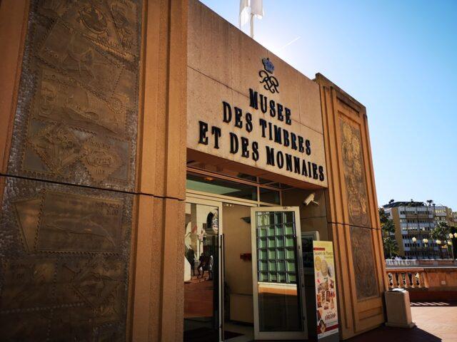 Музей за марки в Монако