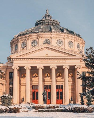 Атенеума в Букурещ