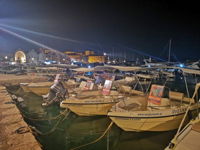 пристанище Ханя