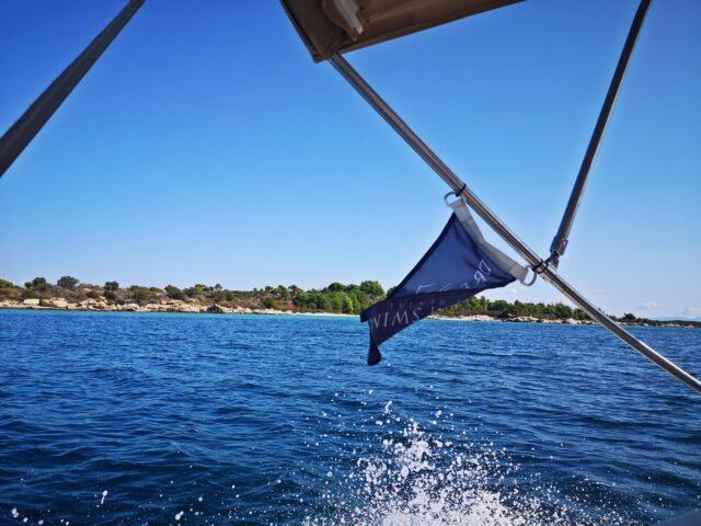 лодка на Ситония