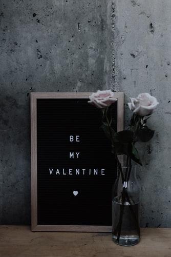Бъди моята Валентинка
