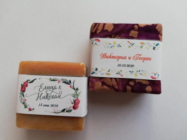 сапун подарък за гости за сватба