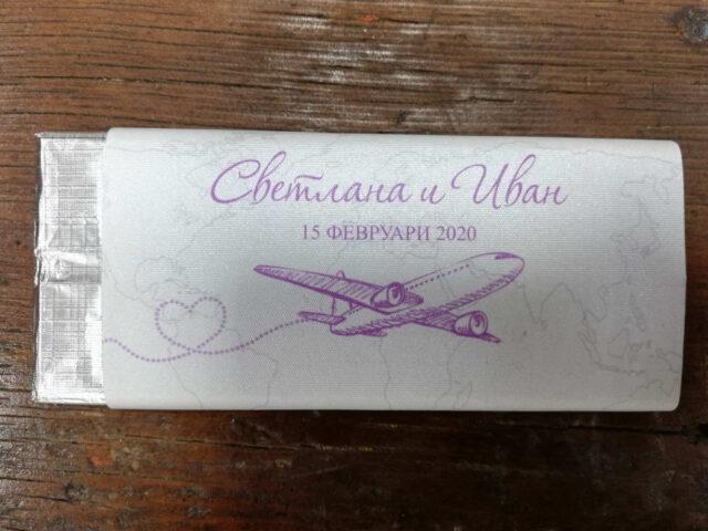 шоколад подарък за гости за сватба