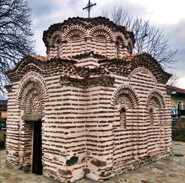 църква Св. Никола Сапарева баня
