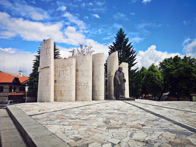 Банско статуя Паисий