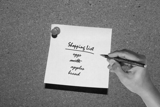 примерен списък с продукти