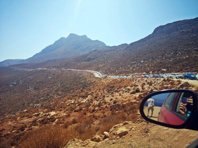 път към Балос